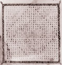 Cryptography and Ciphers My Builder, Communication, Science, Secondary School, Geometry, Alphabet, Coding, Symbols, Messages