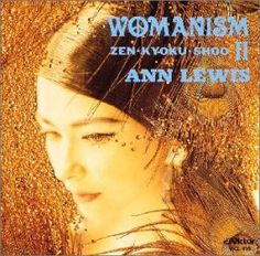 WOMANISM II Ann Lewis