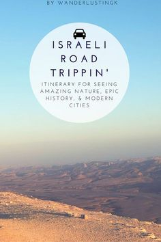 A road trip itinerary for adventure/outdoor lovers in Israel: Incredible Nature, History, and Adventure. If you follow this trip, you'll see Jerusalem, Tel Aviv, snorkel in the Red Sea, explore Roman ruins, swim in the Mediterranean Sea, explore old caves, hike in the Negev, see wild ibex, and experience the spiritual side of Israel.: