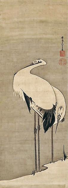Itō Jakuchū | Two Cranes | Japan | Edo period (1615–1868) | The Met