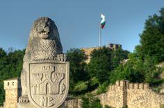 Entrance to the Citadel of Veliko Tarnovo, Bulgaria