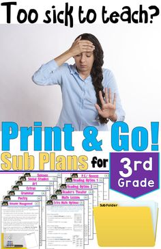 Teachers! Too sick to teach? Too sick to make sub plans? Try these print & go (all day) sub plans specifically for 3rd grade.