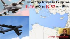 In Cyprus again the with US F 16, Cyprus, Greece, Turkey, Movie Posters, Movies, Greece Country, Films, Turkey Country