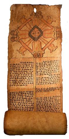 Ethiopian Scroll 5,early 19th century.