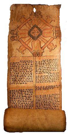 Ethiopian Scroll 5,early 19th century.