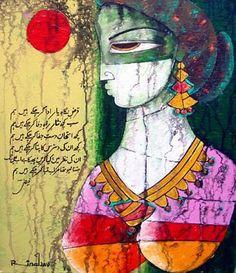 Pakistan Art Gallery | ... 2008 tanzara art gallery islamabad 2003 kunj art gallery karachi