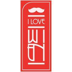 Untitled Love W, Atari Logo, Logos, Logo