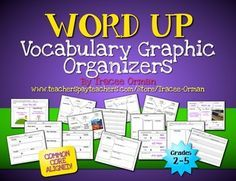 Common Core Vocabulary Graphic Organizers for any subject! {Grades 2 - 5}