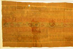 Fragment Date: mid-11th century Geography: Egypt, Fustat Culture: Islamic Medium: Linen and silk Accession Number: 27.168.1