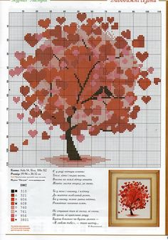 Thrilling Designing Your Own Cross Stitch Embroidery Patterns Ideas. Exhilarating Designing Your Own Cross Stitch Embroidery Patterns Ideas. Cross Stitch Tree, Cross Stitch Heart, Cross Stitch Flowers, Counted Cross Stitch Patterns, Cross Stitch Designs, Cross Stitch Embroidery, Embroidery Patterns, Hand Embroidery, Tapestry Crochet