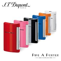S.T. Dupont lighters on www.pipeaporter.com