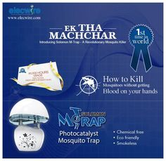 Mosquito M trap The beauty of M-Trap lies in its elegance and simplicity with royal feel. www.elecwire.com