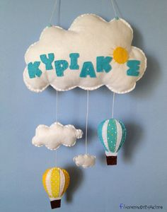 Nursery room Felt Cloud Mobile