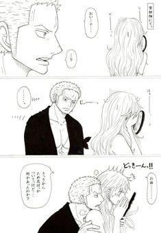 Zoro Nami, Roronoa Zoro, Nami One Piece, One Piece Pictures, Anime Ships, Doujinshi, In A Heartbeat, Manga Anime, Chibi