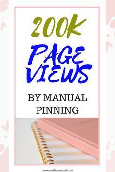 Increase your blog traffic from Pinterest using a proven and tested manual pinning technique. Boost your Pinterest traffic to your blog without using scheduler. Strategy to skyrocket page views by manual pinning. (affiliate)
