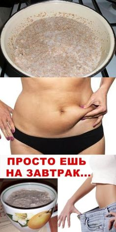 Detoxify Body, Stop Disease, Reverse Aging, and Improve Health Weight Loss Water, Weight Loss Meal Plan, What Is Healthy Eating, Healthy Living, Best Fat Burning Foods, Leg Workout At Home, Best Diet Plan, Best Diets, Diet And Nutrition