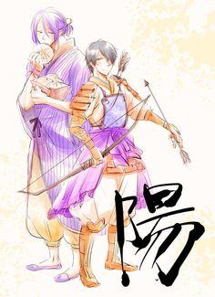 "Samurai ""edo"" version ~ Murasakibara & Tatsuya"