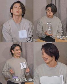 Foto Jungkook, Jungkook Selca, Jungkook Cute, Foto Bts, Taehyung, Jeon Jeongguk, Cute Actors, Bulletproof Boy Scouts, Kpop