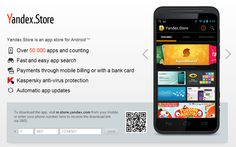 Yandex llega a un acuerdo con Facebook para indexar mensajes públicos de usuarios de Rusia y otros países
