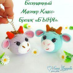 Amigurumi Toys, Softies, Plushies, Crochet Keychain, Crochet Toys, Free Pattern, Crochet Patterns, Weaving, Dolls