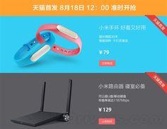 La primera remesa de la Xiaomi Mi Band saldrá a la venta el 18 de agosto - GizChina.es