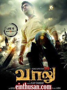 Vaalu tamil movie online