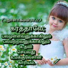 Jesus Quotes, Bible Quotes, Bible Verses, Jesus Wallpaper, Bible Verse Wallpaper, Bible Words In Tamil, Christian Verses, Bible Promises, Trust God
