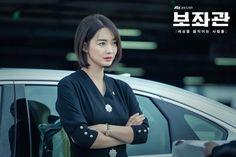 "Shin Min-ah Comes Back With ""The President's Aide"" This June @ HanCinema :: The Korean Movie and Drama Database Shin Min Ah, Joo Won, Members Of Congress, Chief Of Staff, Seungri, English Language, Comebacks, Presidents, Drama"