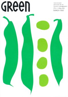 Vegetables Légumes 野菜 on Behance Book Design, Design Art, Design Elements, Graphic Design Illustration, Illustration Art, Plakat Design, Japanese Prints, Shape Design, Grafik Design