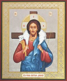 Catholic Orthodox Russian Icon Christ The Good Shepherd 5 1/4 Inch ** Check this awesome product by going to the link at the image. (This is an affiliate link and I receive a commission for the sales)