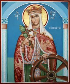 Religious Tolerance, Religious Art, St Catherine Of Alexandria, Saint Katherine, Christian Artwork, Patron Saints, Orthodox Icons, Blessed Mother, Christianity