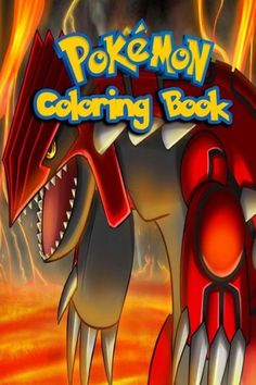 Pokemon Coloring Book: A coloring book about the wonderful world of Pokemon.