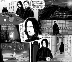 Severus Snape - scenes from Deathly Hallows