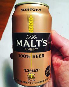MONDAY BEER TASTING - JAPANESE BEER   Visionary - Brand Ambassador - Beer Lover & Location Scout   #beer #bier #beerlover #cerveza #pivo #piva #bierra #sommelier #beertasting #biere #bierprobe #locationscout #visionary #brandambassador #pils #lager #paleale #ale #beerporn #themalts #japanese #hophead #japan #japanesebeer #biertypen #beertypes #suntory #umami #malt #malz