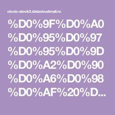 %D0%9F%D0%A0%D0%95%D0%97%D0%95%D0%9D%D0%A2%D0%90%D0%A6%D0%98%D0%AF%20%D0%A1%D0%A2%D0%90%D0%9A%D0%90%D0%9D 98, Boarding Pass