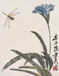 齐白石 花卉蜻蜓 29.2×22.7cm