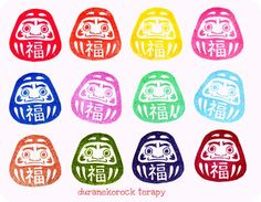 みなさん、良いお年を♪スモールはんこ 福ダルマの巻 small stamp fuku daruma