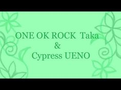 ▶ ONE OK ROCK Taka & サイプレス上野 - YouTube