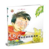 童书名家:王祖民 Author, Illustration, Illustrations, Writers