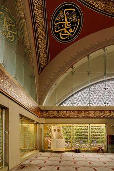 Walls of Şakirin Mosque in Istanbul, Turkey.  Opened in 2009.  Interior Design by Zeynep Fadıllıoğlu, Architecture by Hüsrev Tayla, Calligraphy by Semih İrteş.