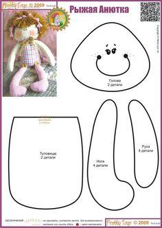 BEN ♥ İYİSİMİ: Kumaş oyuncak kalıpları
