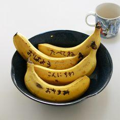 message tattoo banana