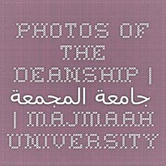 Photos of the Deanship | جامعة المجمعة | Majmaah University