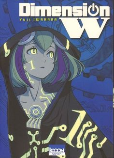 Dimension W - 1 - Yuji Iwahara