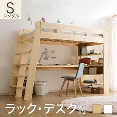 Room Design Bedroom, Girl Bedroom Designs, Small Room Bedroom, Bedroom Loft, Kids Bedroom, Bedroom Decor, Loft Beds For Small Rooms, Loft Beds For Teens, Loft Bed Plans