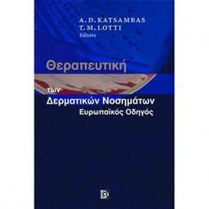 Θεραπευτική των Δερματικών Νοσημάτων, Ευρωπαΐκός Οδηγός (2η έκδοση) Personal Care, Self Care, Personal Hygiene