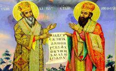 24 мая - День славянской письменности и культуры Святых равноапостолов Кирилла и Мефодия