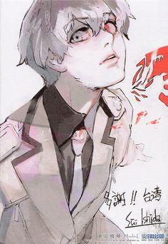 Haise Sasaki Tokyo Ghoul:re