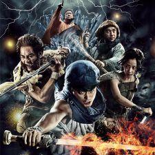 Phim Anh hùng Yoshihiko Và Bảy Người Hướng Dẫn