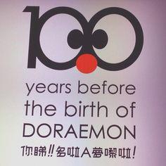 The celebration of 100 Years Before The Birth of Doraemon!  #doraemon - @aranda29- #webstagram